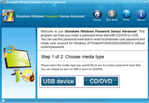 burn UEFI bootable password reset disk