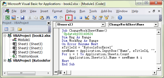 run VBA and enter VBA code
