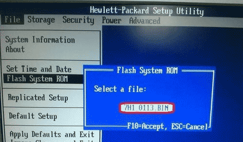How to Fix 1801-Microcode Patch or Upate Error in HP Business