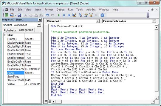 скачать бесплатно программу для файлов Xlsx - фото 3