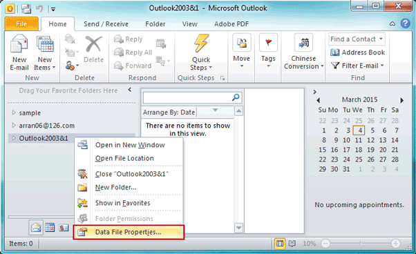 How to Remove Password Protection for Microsoft Outlook 2007/2010
